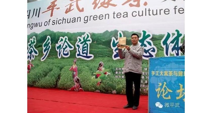 平武绿茶文化节开幕 采茶制茶体验游正式开始了~快来豆叩免费采茶啦!还有美景美食