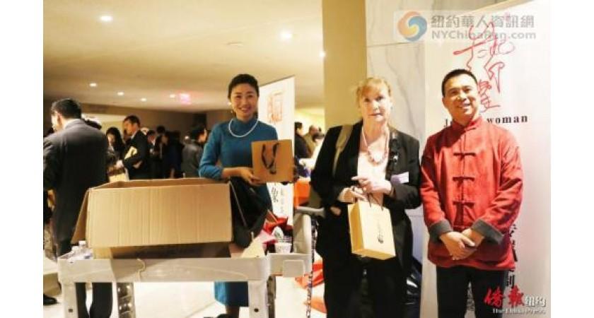 2017联合国隆重庆祝第八届中文日