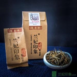 兰妃印象 - 古树红茶 - 两盒装(50克)