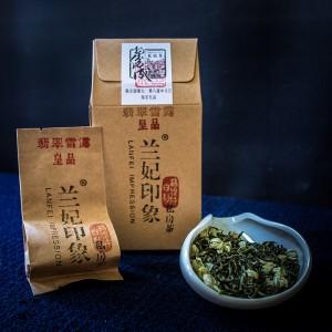 兰妃印象 - 翡翠雪露 - 皇品(50克)