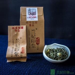 兰妃印象 - 翡翠雪露 - 珍品(50克)