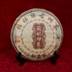 2012年春拉祜族古树茶  - 熟茶(一片357克)