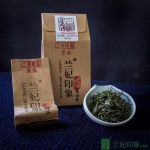 兰妃印象 - 绿茶 - 皇品(50克)