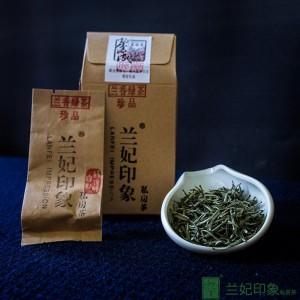 兰妃印象 - 绿茶 - 珍品(50克)