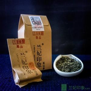 兰妃印象 - 绿茶 - 尊品(50克)