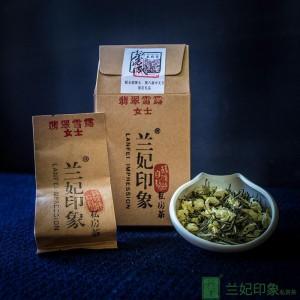 兰妃印象 - 女士茶(50克)