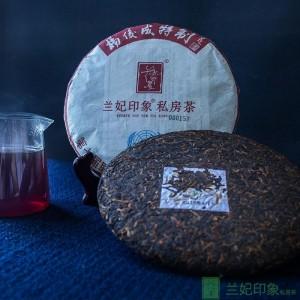 联合国第七届中文日指定礼品纪念茶 - 熟茶(一片357克)