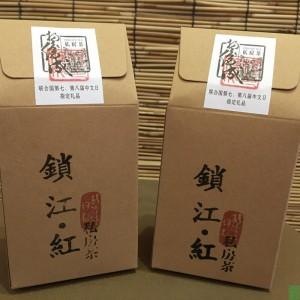 兰妃印象 - 锁江红 - 两包装(50克)